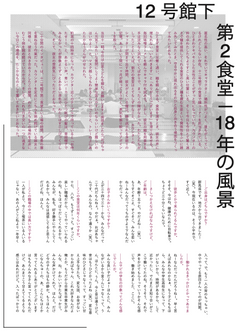 i_yoshida1.png