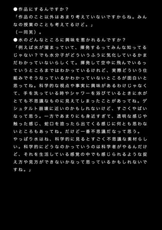 スクリーンショット 2021-04-01 21.05.36.png