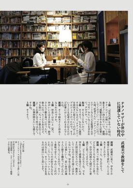 i_shimozuma2.png