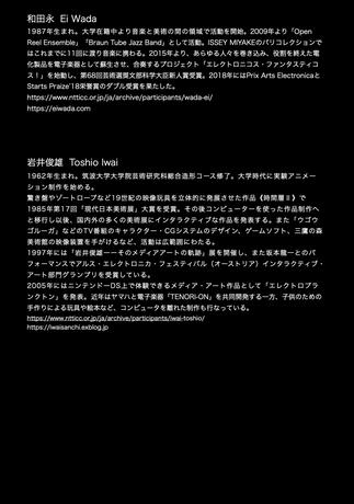 スクリーンショット 2021-04-01 21.04.09.png