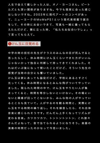 スクリーンショット 2021-04-01 21.03.46.png