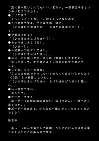 スクリーンショット 2021-04-01 21.06.42.png