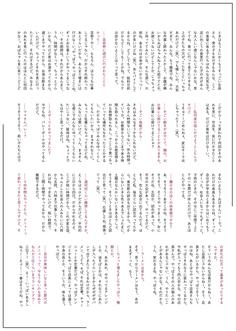 i_yoshida2.png