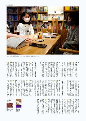 i_matsumoto3.png