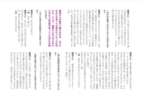 i_nakaigawa2.png
