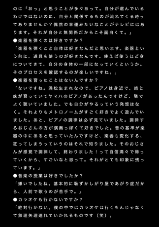 スクリーンショット 2021-04-01 21.04.44.png