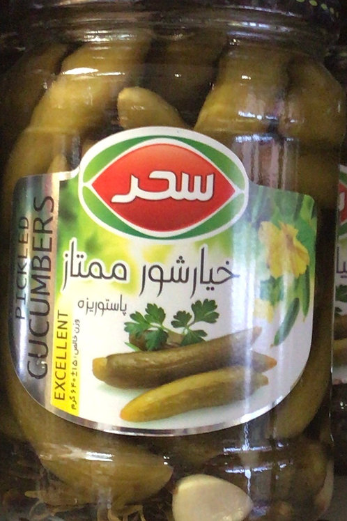 Sahar Pickle cucumber 680g momtaz