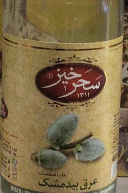 Sahra Khiz Musk Willow Water