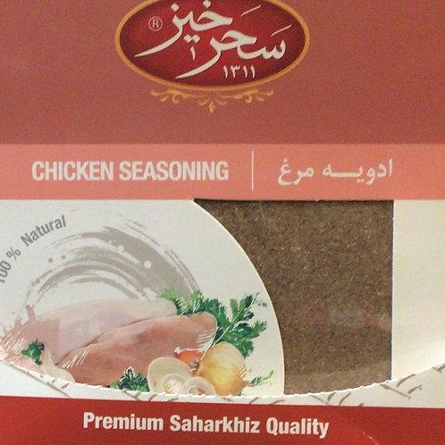 Sahar Khiz Chicken Seasoning