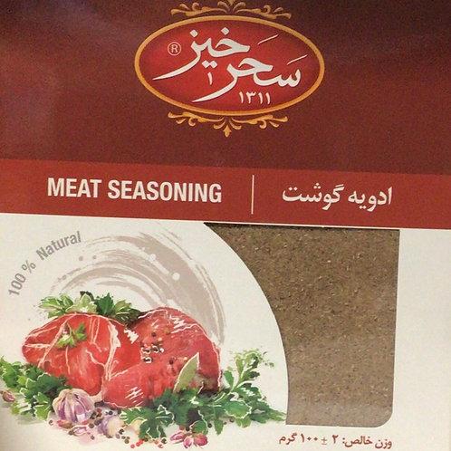 Sahar Khiz Meat Seasoning