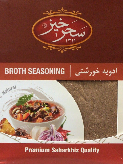 Sahar Khiz Broth Seasoning
