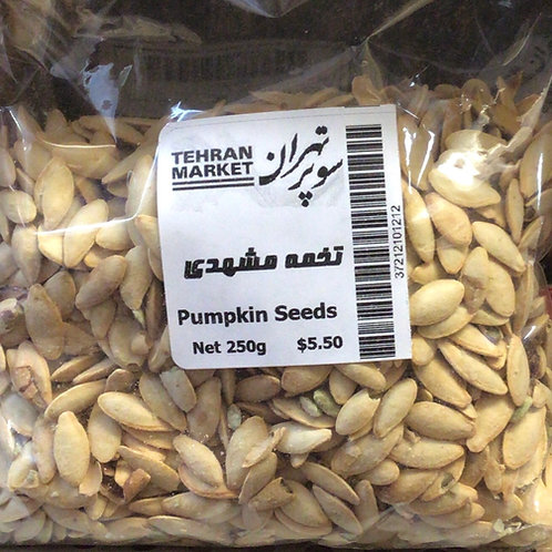 Tehran Market Mashhadi Pumkin Seeds