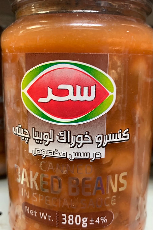 Sahar Baked Grocery in Special Sauce