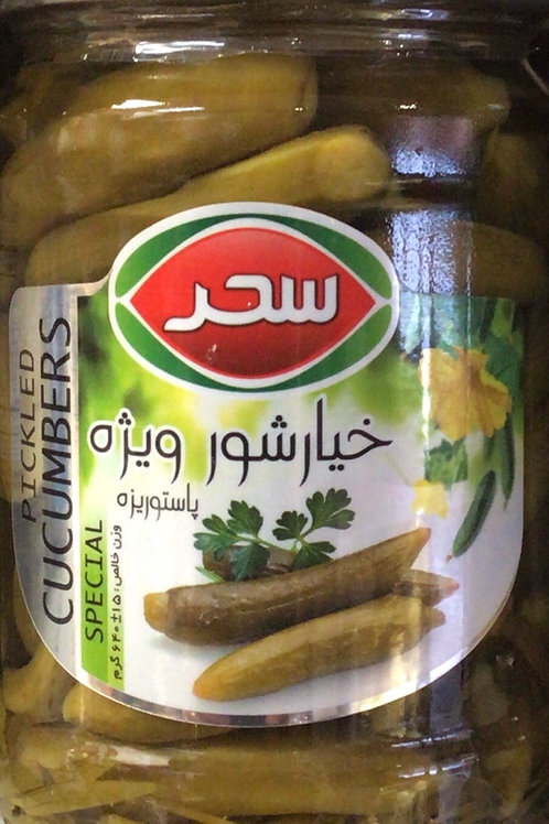 Mahram Pickledd Cucumber