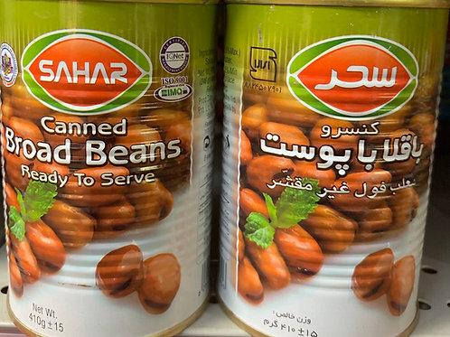 Sahar Broad Grocery