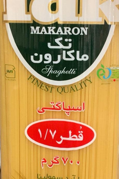 Tak Macaron Spagetti