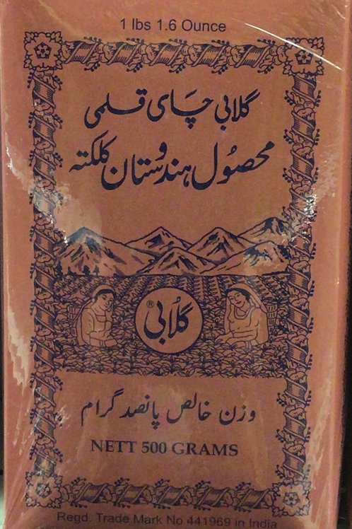 Kalami Gulabi Tea