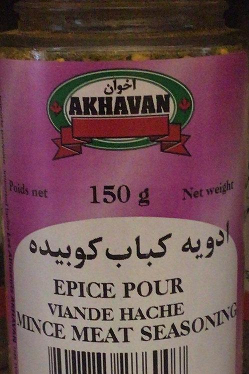 Akhavan Meat Seasoning