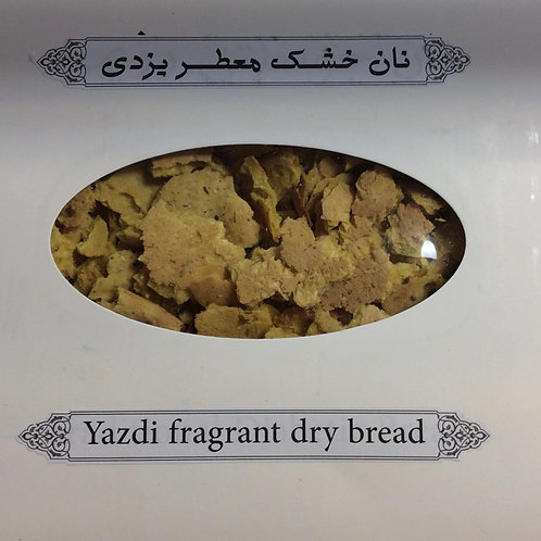 Yazdi Fragrant dry Rice & Bread