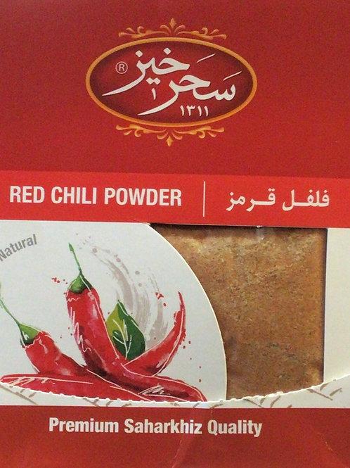 Sahar Khiz Red Chili Powder