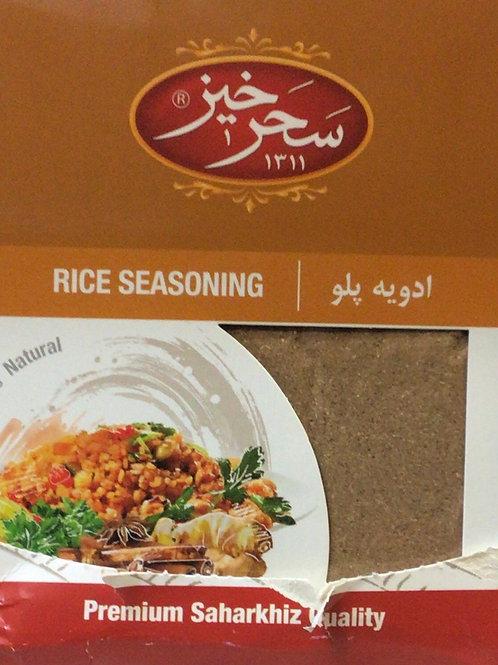 Sahar Khiz Rice & Bread Seasoning