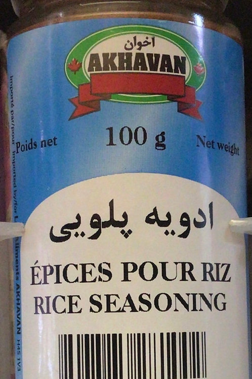 Akhavan Rice & Bread Seasoning