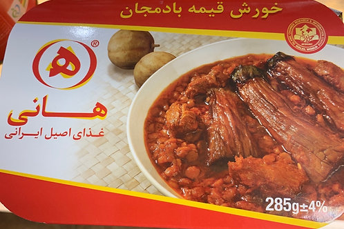 Hani Gheymeh bademjan Stew