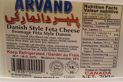Arvand Danish Style Feta Cheese