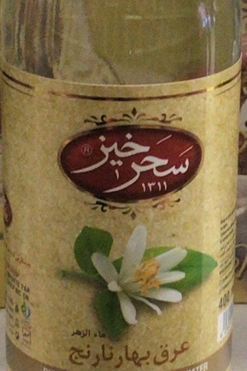 Sahra Khiz Orange Blossom