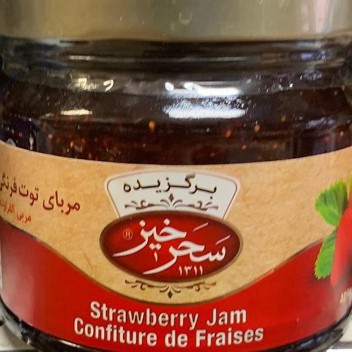 Sahar Khiz Sterabrry Jam & Honey