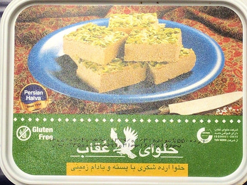 Oghab pistachio Grocery 400
