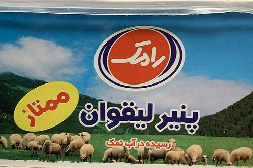 Ramallah lighvan cheese