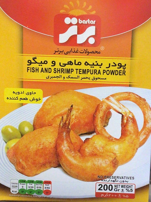 Bartar Fish and Shrimp Tempura Powder
