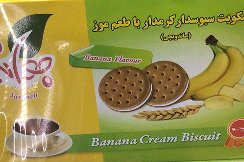 Mino Javaneh Banana Cream Biscuit big