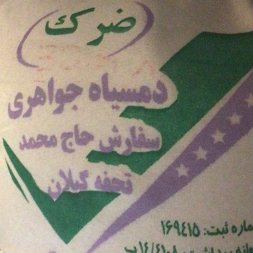 Zarak Hashemi Doomsiah Rice & Bread