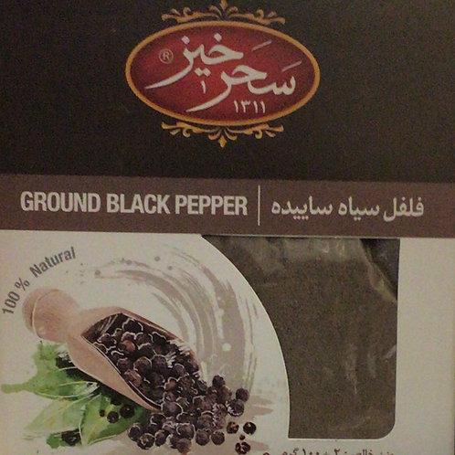 Sahar Khiz Ground Pepper Seasoning