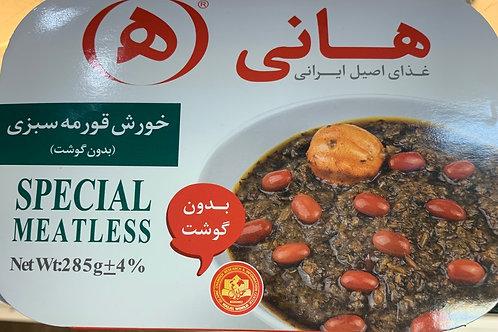 Hani no meat Ghormeh sabzi Stew