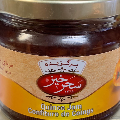 Sahar Khiz Quince Jam & Honey