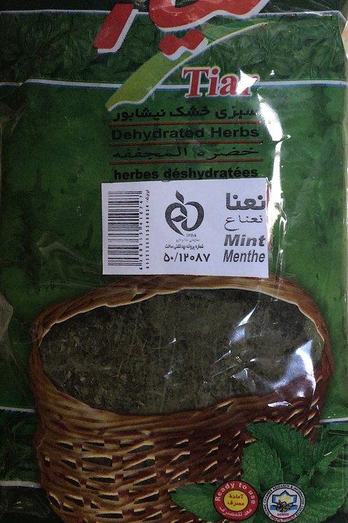 Tiar Mint (Naana)