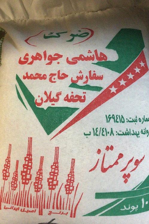 Zarak Hashemi Javaheri Rice & Bread 10