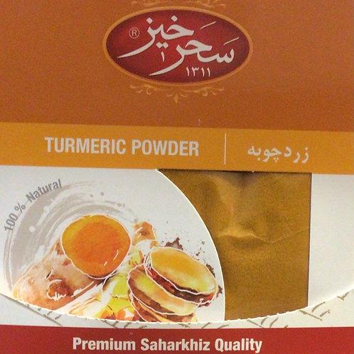 Sahar Khiz Tumeric Powder