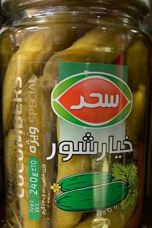 Sahar Cucumber Pickled