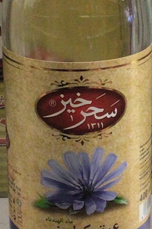 Sahra Khiz Chicory Water