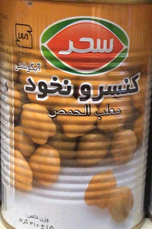 Sahar Can Foods Chickpeas
