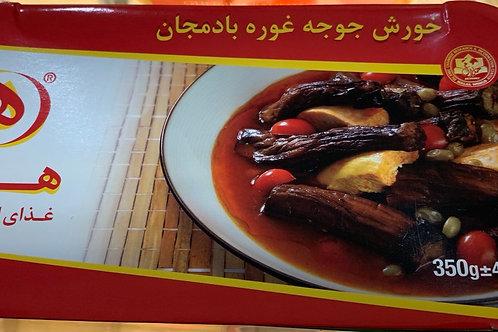 Hani chicken eggplants stew