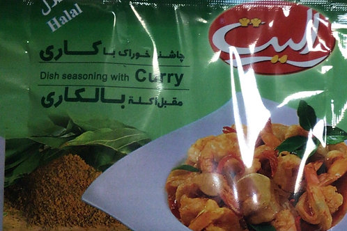 Halal Household Seasoning  With Curry