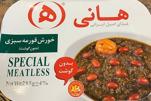 Hani Ghimeh Stew (meatless)