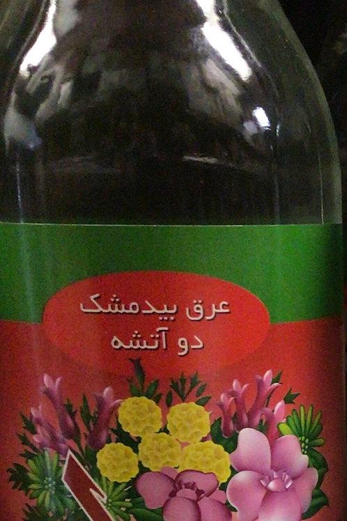 Zahra willow water