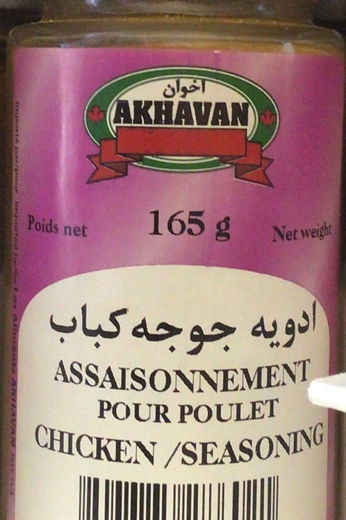 Akhavan Chicken Seasoning