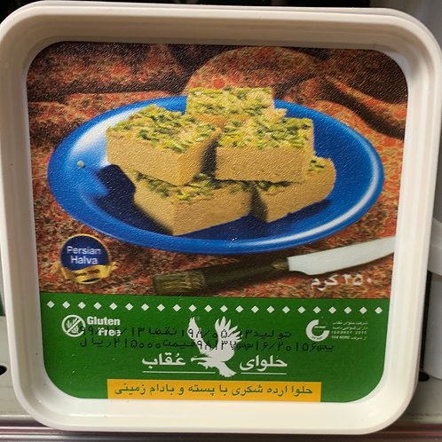 Oghab Grocery Pistachio